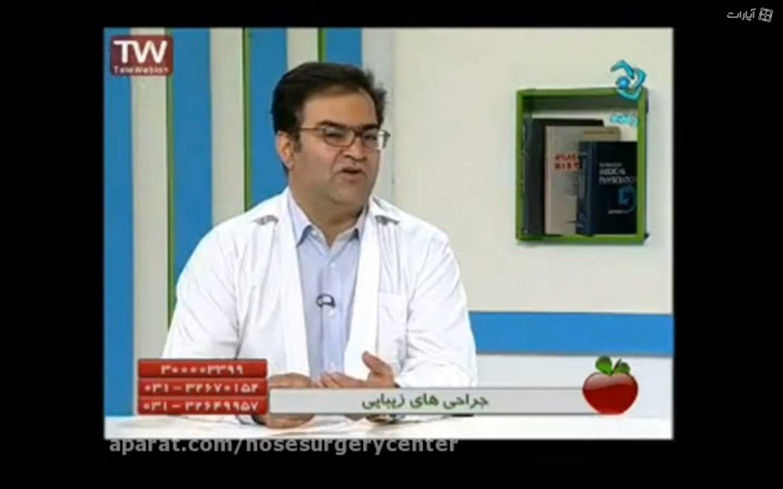 آیا داروی بیهوشی برای بیمار جراحی بینی خطرناک است؟