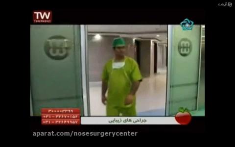 جراحی زیبایی بینی و سلامتی بعد از آن