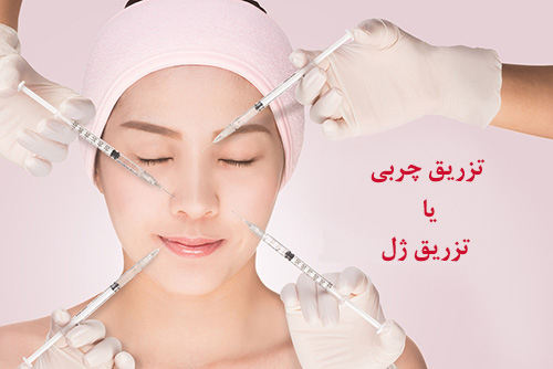 health and beauty concept - Beautiful woman Having Rejuvenating Injection against the Wrinkles dermal fillers injection clipping path.